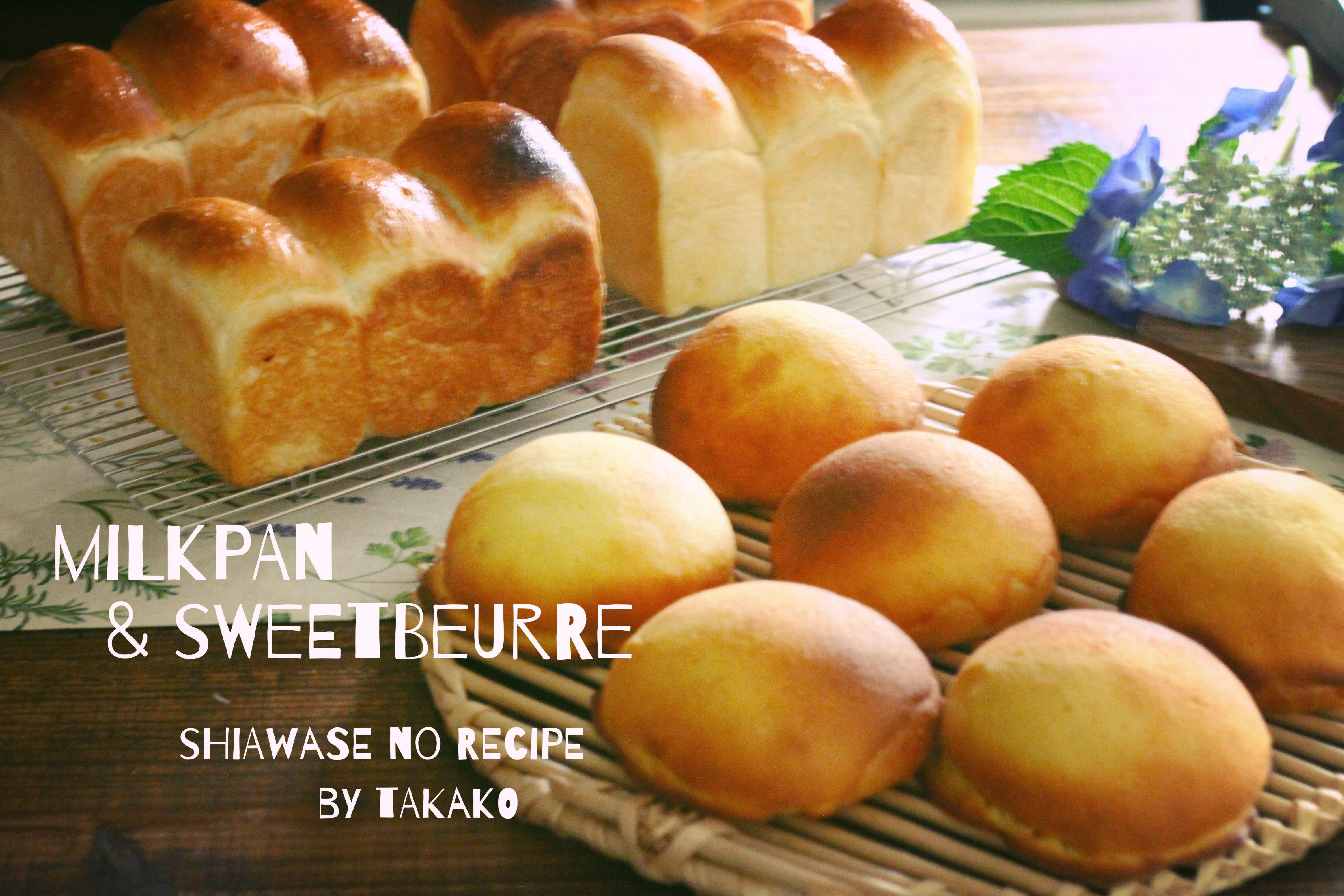 6月のパン職人のパンレッスン 中級編のメニューはこちら♪