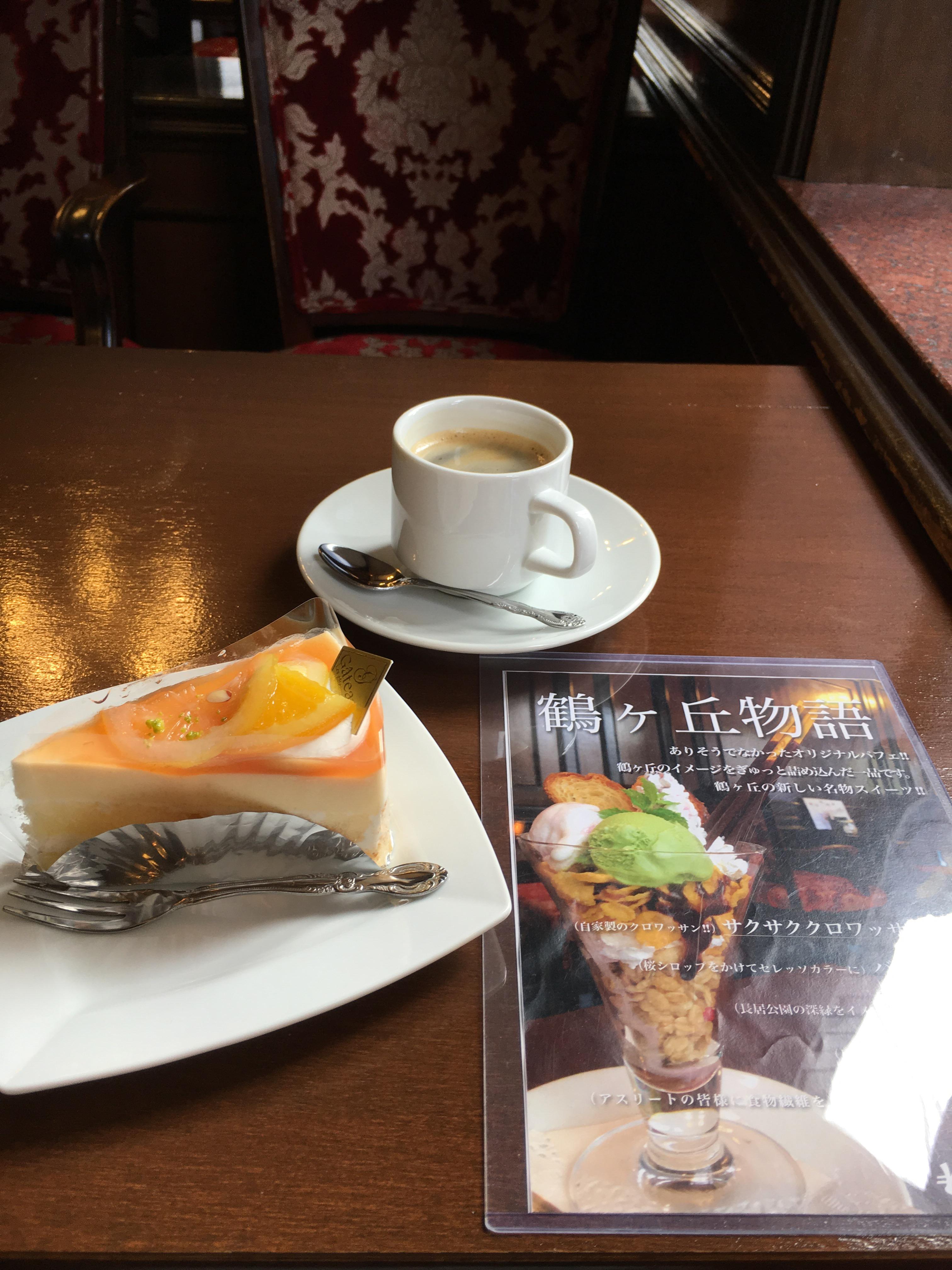 大阪出張 喫茶店巡り1