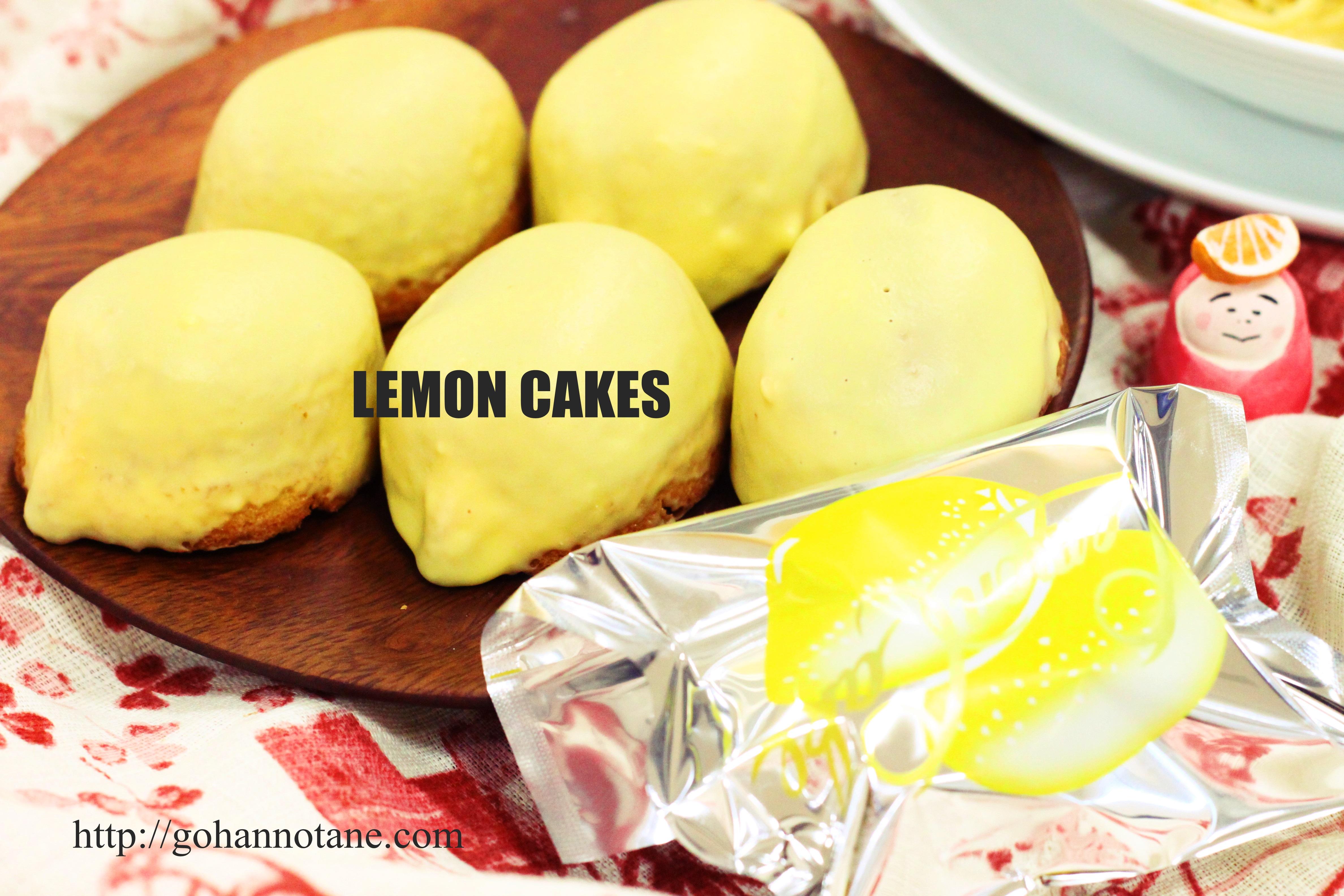 昔懐かしレモンケーキ&レモンパスタ