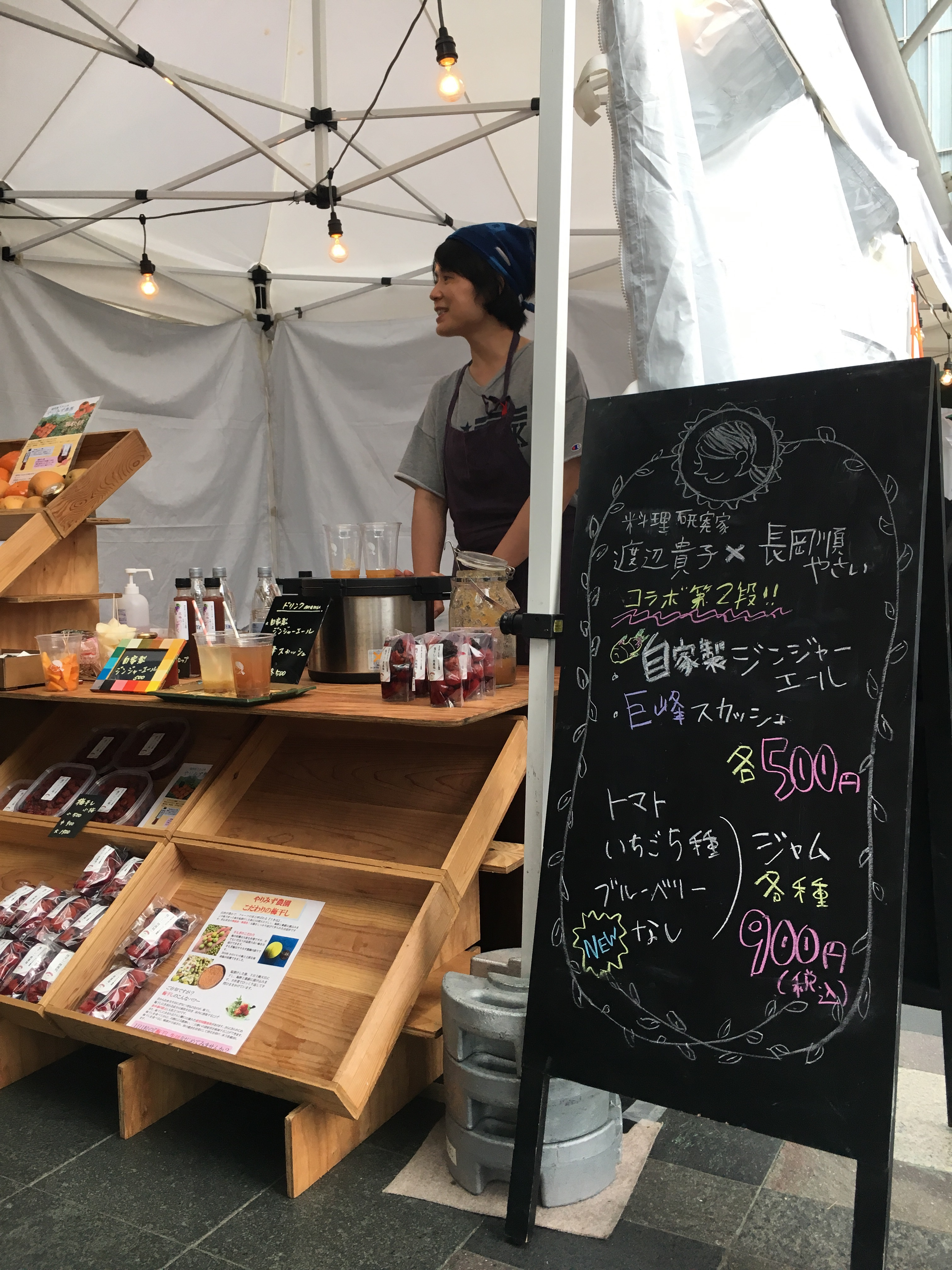 9月の博多ファーマーズマーケットで自家製ジンジャーエールを販売